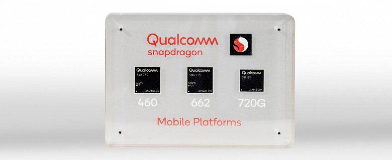 Анонс Qualcomm Snapdragon 662 - чип для доступных смартфонов