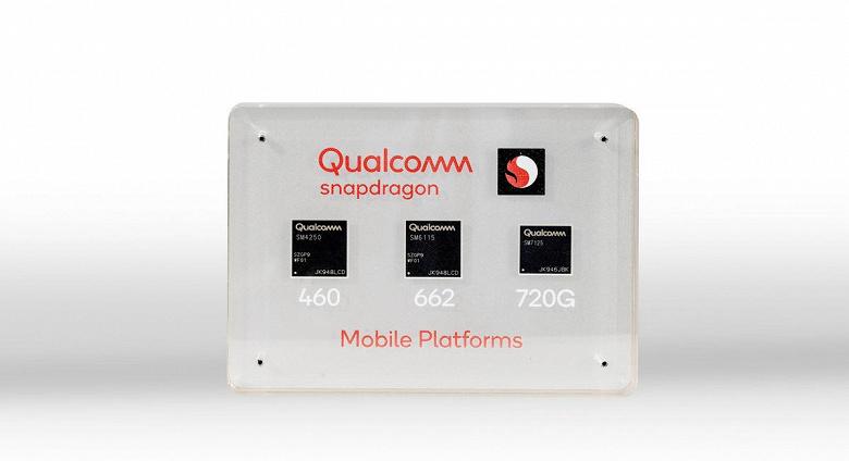 Состоялся анонс чипа Qualcomm Snapdragon 662