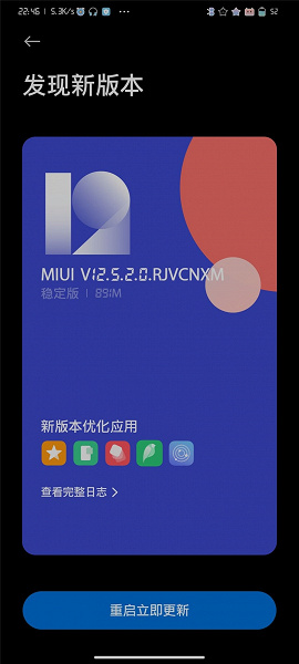 12.5.2.0.RJVCNXM