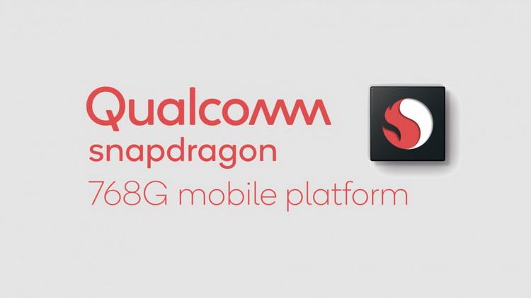 Qualcomm представила новую платформу Snapdragon 768G
