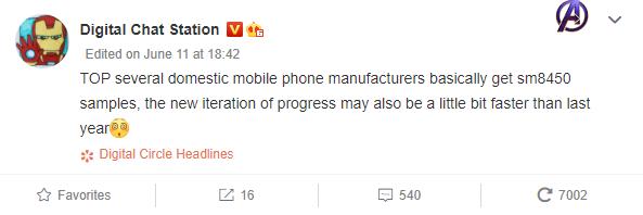 Производители смартфонов уже тестируют Snapdragon 898