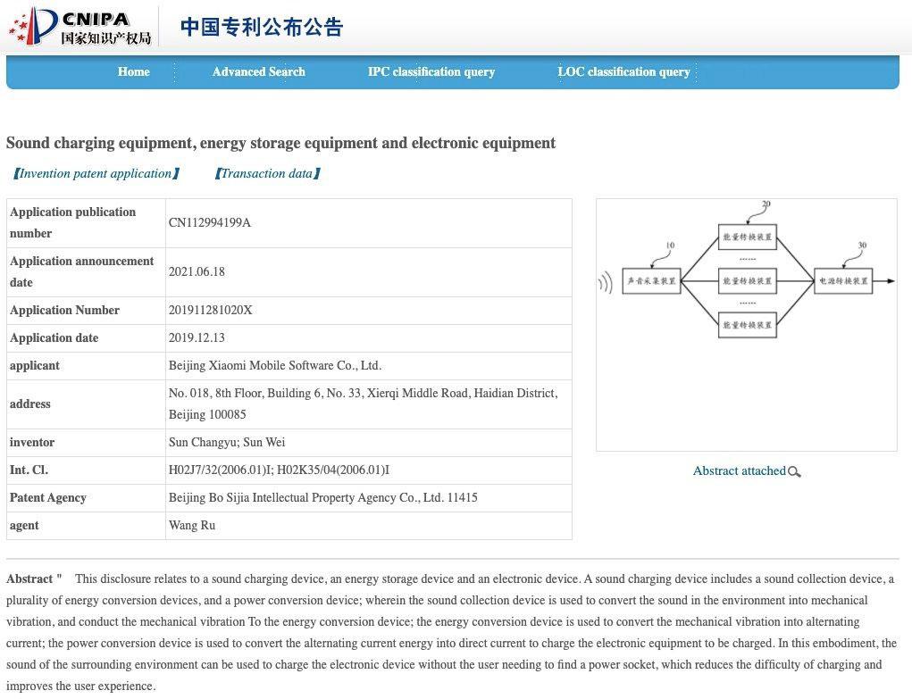 Xiaomi получила патент на зарядку смартфонов звуковыми волнами