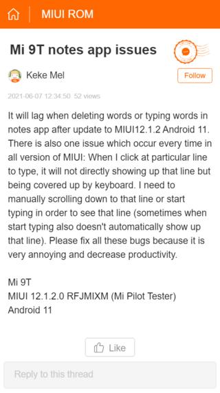 "Xiaomi решает проблему ""торможения"" Xiaomi Mi 9T"