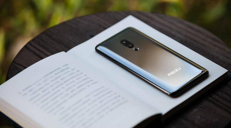 Meizu Zero - смартфон без кнопок и разъемов