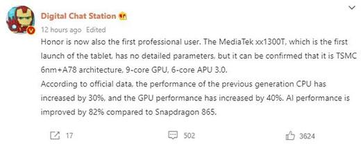 Раскрыты спецификации чипа MediaTek Dimensity 1300T