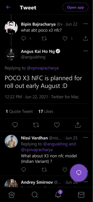 MIUI 12.5 для Poco X3 NFC разработчики Xiaomi обещают в августе
