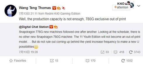 Выпуск Xiaomi Mi 11 Lite 5G затруднён из-за дефицита чипов