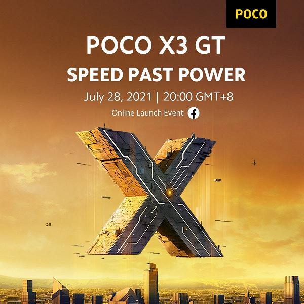 Xiaomi представит игровой смартфон Poco X3 GT уже 28 июля
