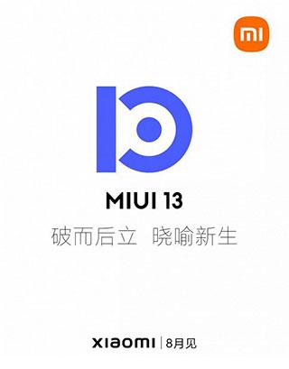 Что нового о MIUI 13, Xiaomi Mi Mix 4 и Xiaomi Mi Pad 5?